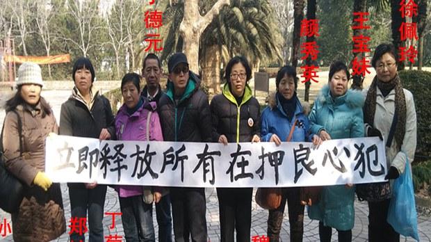 專欄 | 週末茶館:同路人的問候:美國華人基督徒向中國良心犯寄聖誕卡