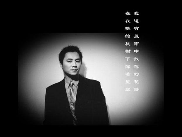 纪念六四24周年,王丹脸书办网聚(图片来源:王丹网站/Facebook)