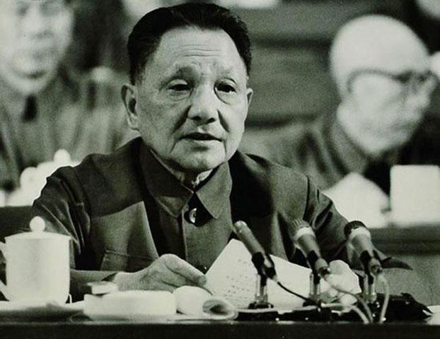 邓小平(资料图片)