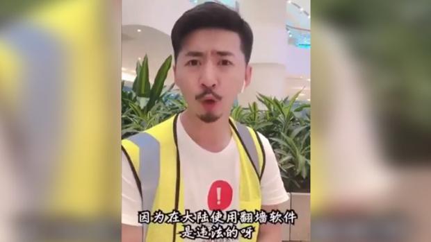 专栏 | 网络博弈:徐晓冬称被喝茶三次,陈秋实再次视频现身