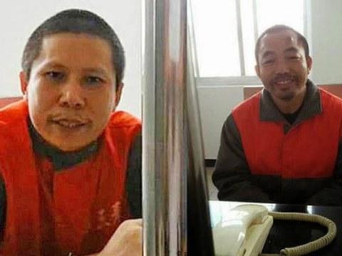 """图为,因为参与""""厦门聚会""""遭逮捕的法律学者许志永和人权律师丁家喜,关押在山东临沭县看守所的照片"""