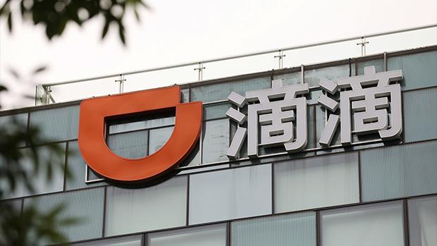 專欄   網絡博弈:滴滴遭中國網絡安全審查,這是新常態的開始?