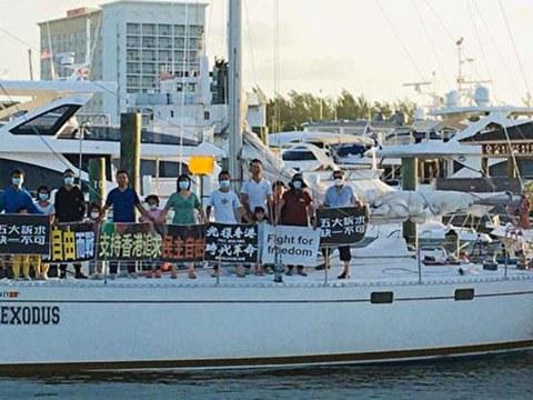 """8月18号, 16位中国人在南美州的巴哈马岛国试图通过自己购买的船只""""出埃及号""""从海上到美国。"""