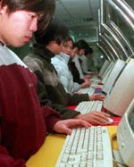 CHINA-INTERNET-CAFE-150.jpg