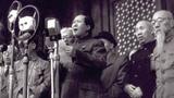 1949,10,01,毛泽东宣布中华人民和国成立(网络资料).PNG