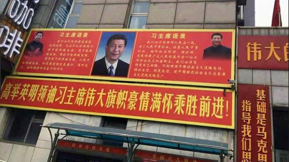 """""""文革""""回潮(网络图片).PNG"""