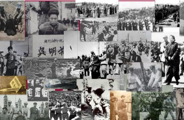 死于无产阶级专政枪口下的受难者群像之一(刘晓笛先生提供)