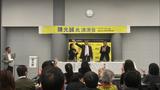 陳光誠在日本演講會現場.PNG