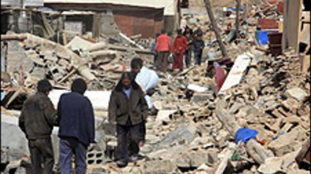 青海省瑪多縣發生7.4級地震。(Public Domain)