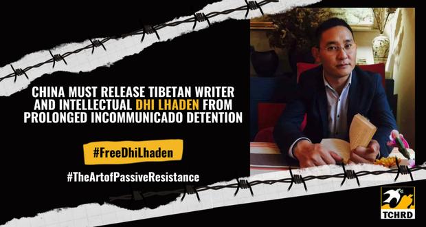 專欄 | 西藏縱覽:西藏學者被關押三年未審;西藏人民議會議員宣誓就職