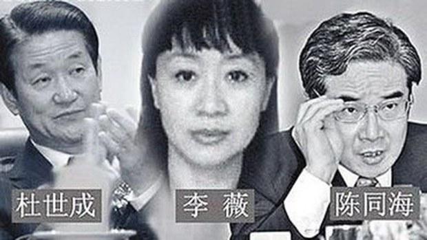 专栏 | 夜话中南海:红二代贪官的情妇为何可以被从轻发落?