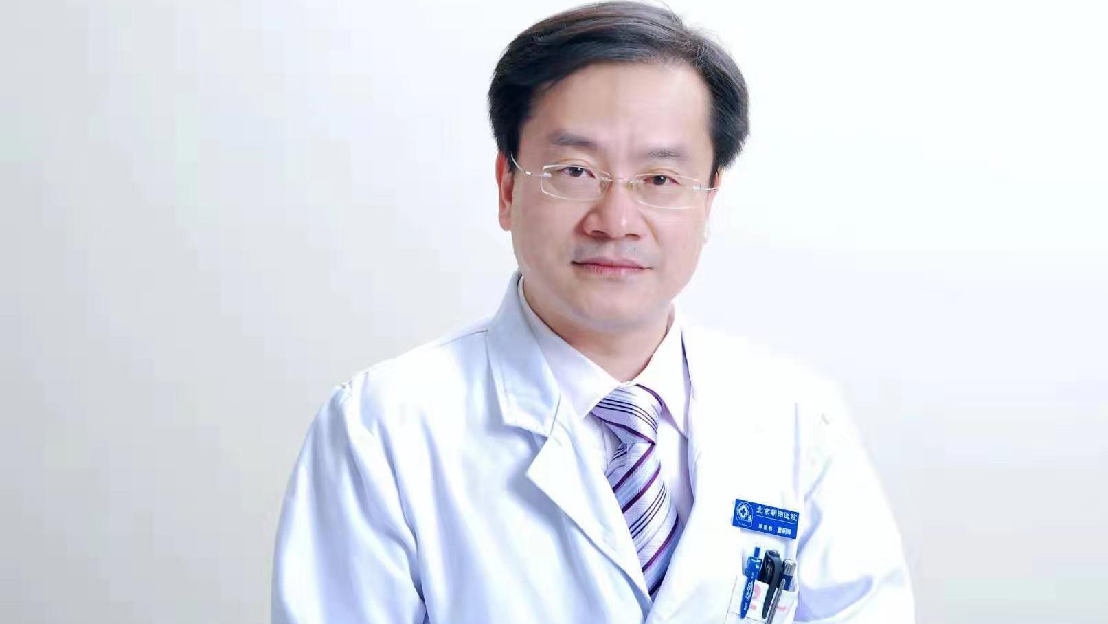 中央指導組專家、北京朝陽醫院副院長童朝暉。(Public Domain)