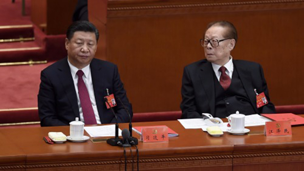 中国国家主席习近平和前任国家主席江泽民。(Public Domain)