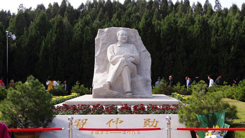 習仲勳陵園。(Public Domain)