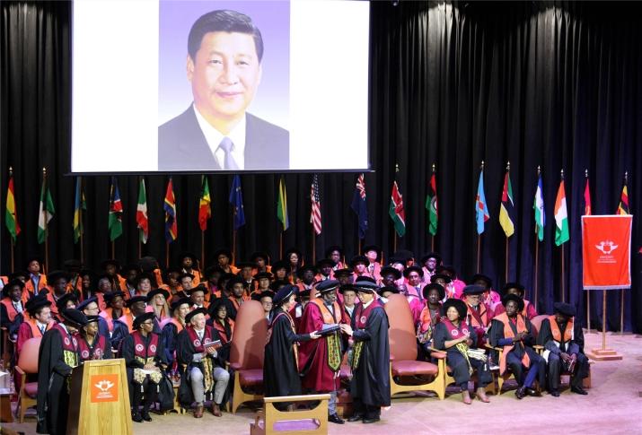 南非约堡大学授予习近平主席工程学名誉博士学位。(Public Domain)
