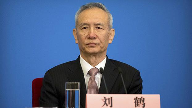 国务院副总理刘鹤。(Public Domain)