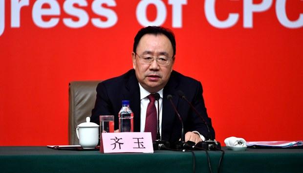 中國外交部黨委書記齊玉。