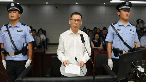 國開行黨委原副書記、監事長姚中民被判刑。(Public Domain)