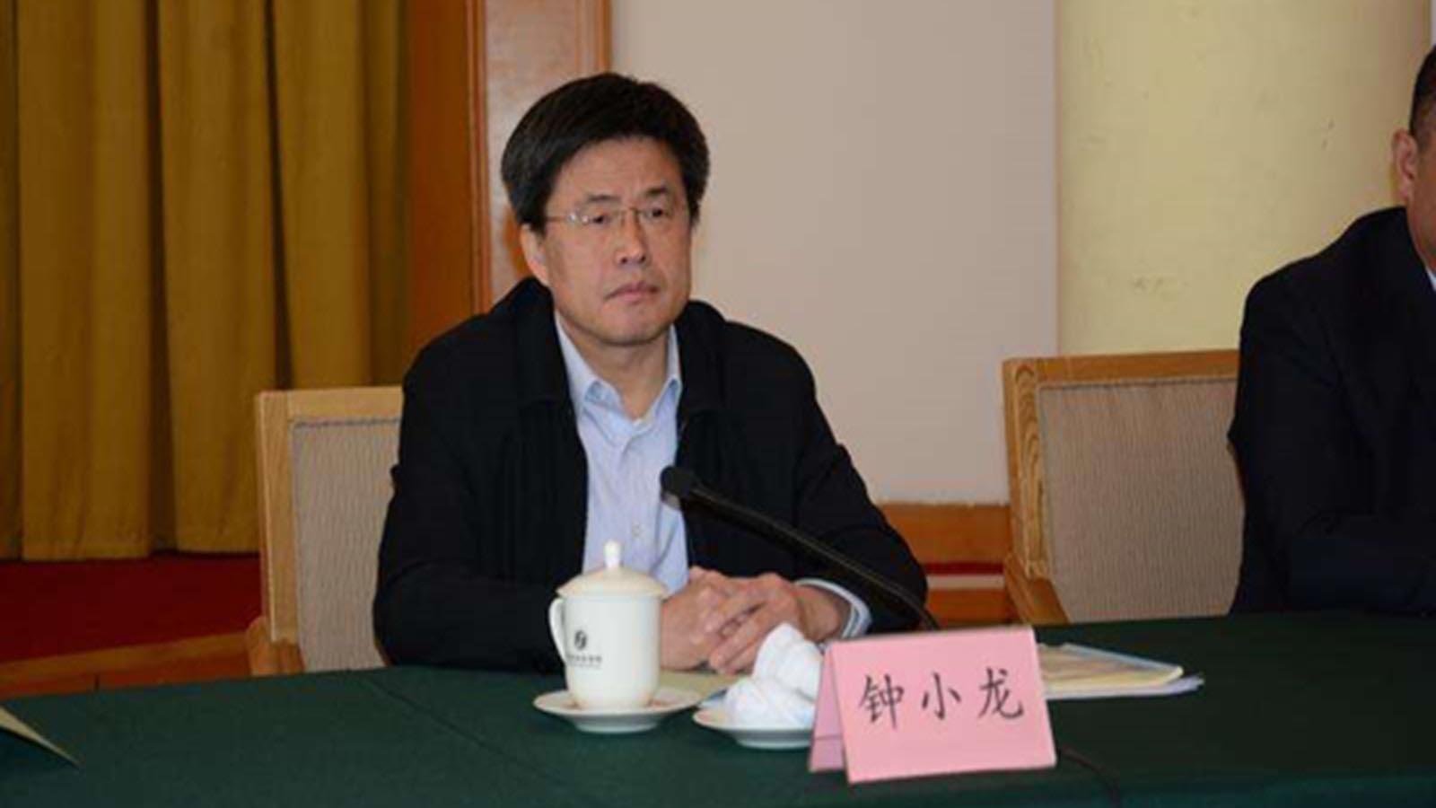 原國家開發銀行山東分行黨委書記兼行長鍾小龍。(Public Domain)