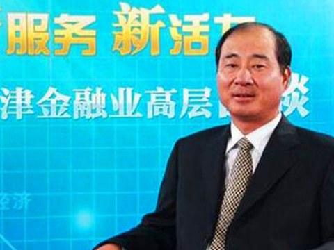國家開發銀行原行務委員郭林。