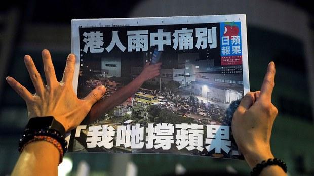专栏 | 有问有答:给香港人的告别书:《苹果》死亡,新闻自由是暴政的牺牲品