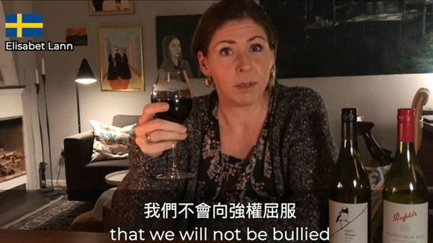 对华政策跨国议会联盟(IPAC)发布影片,号召大家在12月购买及饮用澳大利亚葡萄酒,对抗中国霸凌行为。(视频截图/IPAC)