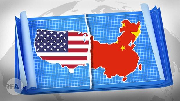 专栏 | 中国透视:《对中战略长电报》面面观