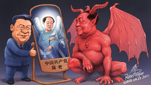 专栏   中国透视:重写历史绣黄袍——中共招魂文革