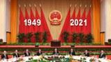 中共領導人出席紀念建國紀念招待會。