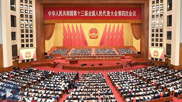 中国第十三届全国人民代表大会第四次会议(中国政府网)