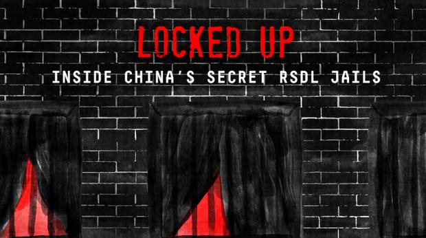 """国际人权组织""""保护卫士""""6月21日发布最新报告:《囚禁:在中国指定居所监视居住秘密监狱内》。(截图)"""