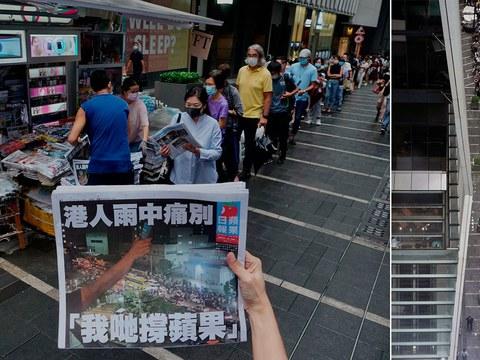 2021 年 6 月 24 日,香港市民在市中心街道的报摊前排队等候最后一期的《苹果日报》。