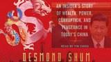 中國女富豪段偉紅的前夫沈棟,在美國出版名爲《紅色輪盤》(Red Roulette)的回憶錄,揭權貴交易。