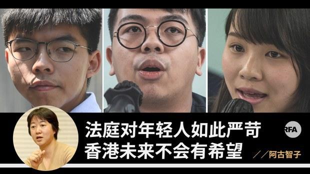 专栏 | 中国一周(2020年11月28日-2020年12月4日)