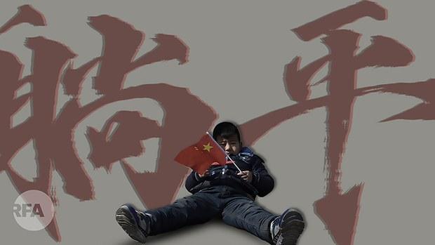 专栏   中国最钱线:钱线爱吐槽 - 躺平不是问题,想躺平而不得才是