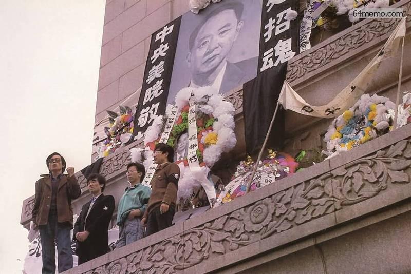 资料图片:1989年4月18日,北京天安门广场的紀念碑上胡耀邦的巨幅画像,周围有许多学校献的花圈,及要求自由与民主的橫幅。(64memo)