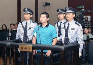 图片:08年10月13日, 杨佳袭警案在上海市高级人民法院二审开庭 (法新社)