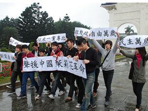图片:社会各界声援中国茉莉花革命。(网络图片)