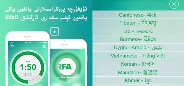 landingPage-Uyghur.jpg