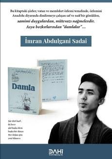 Imran-Sadi-01.jpeg