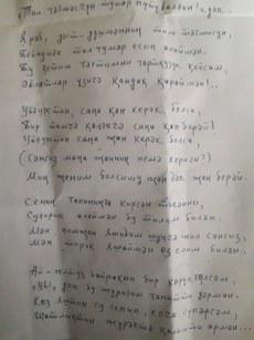 abdughopur-qutluqof-sheir-1.jpg