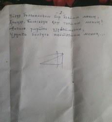 abdughopur-qutluqof-sheir-2.jpg