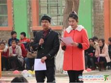 uyghurda-chaghan-tebriklesh.jpg