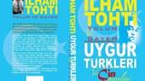 ilham-toxti-yolum-we-ghayem-305.jpg