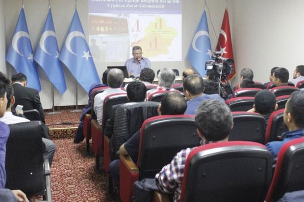Turkiye-xitay-munasiwetliri-yighin.jpg