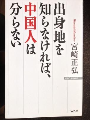 miyazakining-kitabining-muqawisi-305.png