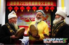 uyghurda-chaghan-1.jpg