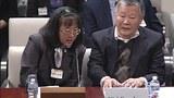 wei-jingsheng-amerika-parlament-yighinida.jpg