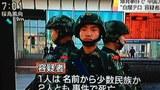 yaponiye-tv-uyghur-mesilisi.JPG