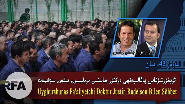 Uyghurshunas pa'aliyetchi doktor justin rudélson bilen söhbet